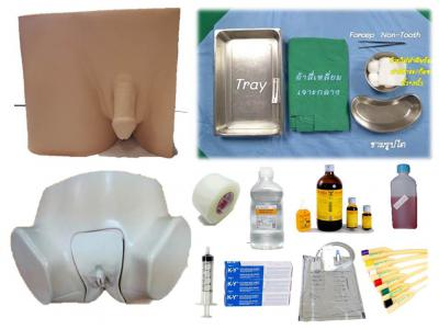 Set Urinary Catheterzation