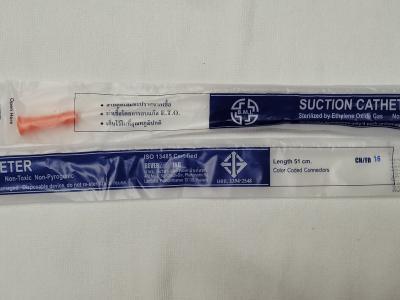 Suction Catheter NO 16
